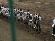 国府高校野球部2006年度生