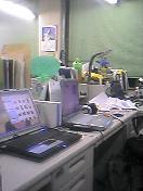 いさお研究室
