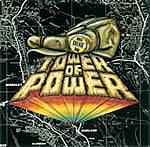 タワーオブパワー