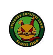 静岡survivalteam frontline