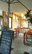 【心月ココムーン】八丈島cafe