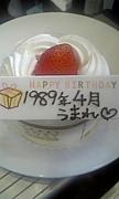 1989年04月19日生まれ