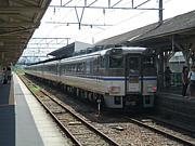 列車=電車は間違い