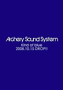 Archery Sound System