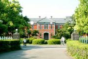 熊本大学文学部2組の会