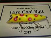 Hiro Cool Bait
