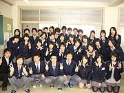 ★元四高3年1組★