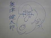 明大情コミ8組