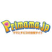 プリママ.JP
