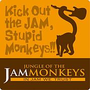 JAM猿の森