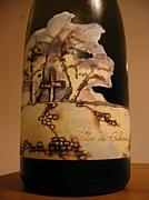 マイナーエリアのフランスワイン