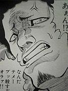 ゴリ  【ギャングキング】