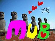 MUB(仮)