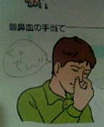 チームイタリー4