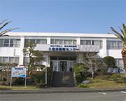 久里浜医療センター
