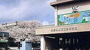 東温高校〜商業科56期生〜