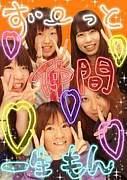 ☆S・P・P☆