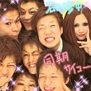 ○ぜん315.COM(2011)