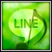 音楽好きのラインユーザー♪LINE