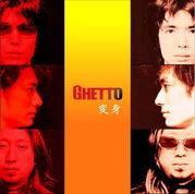 ◆GHETTO◆
