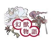 幻獣物語ギルドBlack pegasus