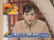 戦場の絆 横浜方面隊