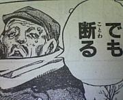 糞メシがッッ!!!!!