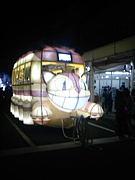 新潟バツイチシンパパママ倶楽部