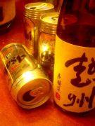 日本「酒」愛飲倶楽部