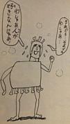 【赤い猫とオルガン】写真部☆