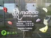 【climbing gym maboo】