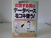全日本作家協会