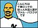 【四国マリーンズ】