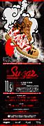 Sugar - 085 Carnival-