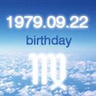 1979年9月22日生まれ