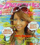 人気のあるモデルor雑誌って?