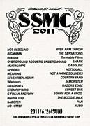 SSMC 2011