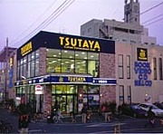 TSUTAYA天王台の会(オガの会)