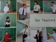 2005年 福岡中央高校卒!!