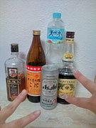 ☆出逢い★飲み友★つくる会☆