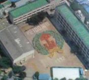 横浜市立旧中山小学校