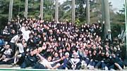 viva☆飯野高(s57,58)