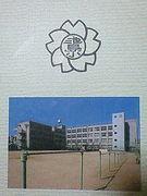 大阪市立池島小学校