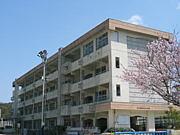 呉市立昭和東小学校
