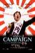 映画「選挙」
