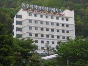 週末韓国留学をたのしむ会