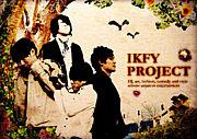 IKFYプロジェクト