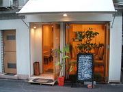 中央区cafe lotta