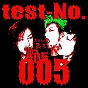 test-No.