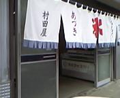 カキ氷 村田屋